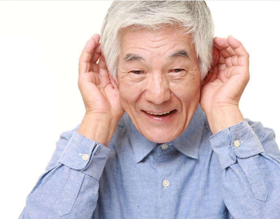 علت پیر گوشی چه می تواند باشد؟